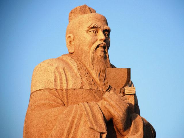 Конфуций 552 479 до н э в отдельном файле